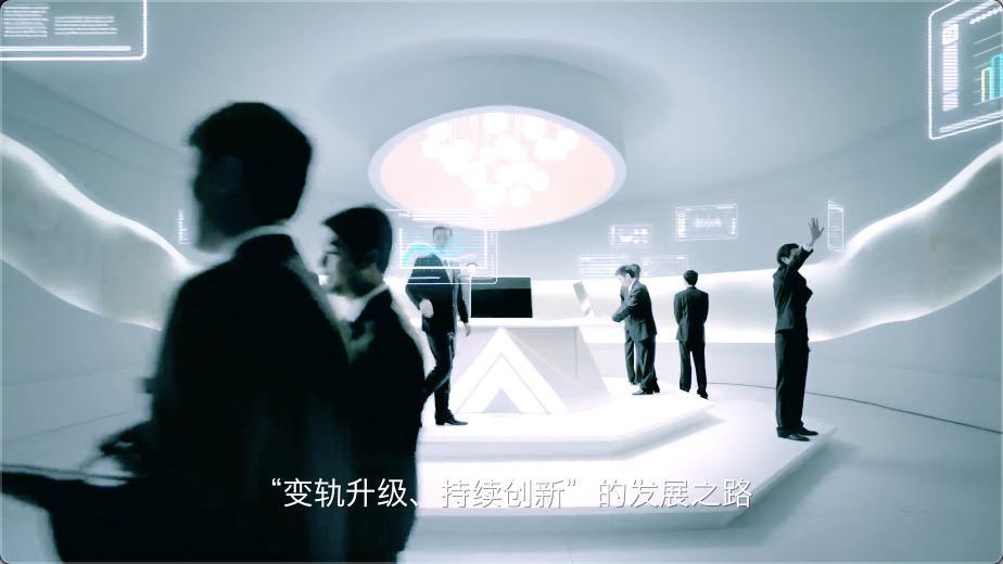 唐山银行宣传片