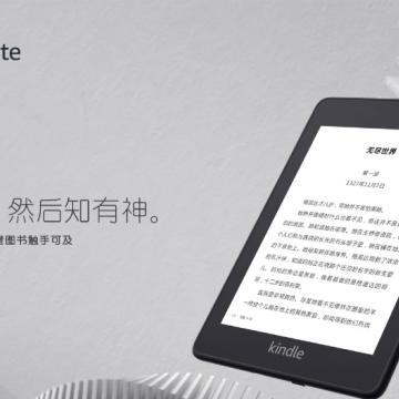 全新一代的Kindle Paperwhite来了!更轻更薄还防水?缩略图