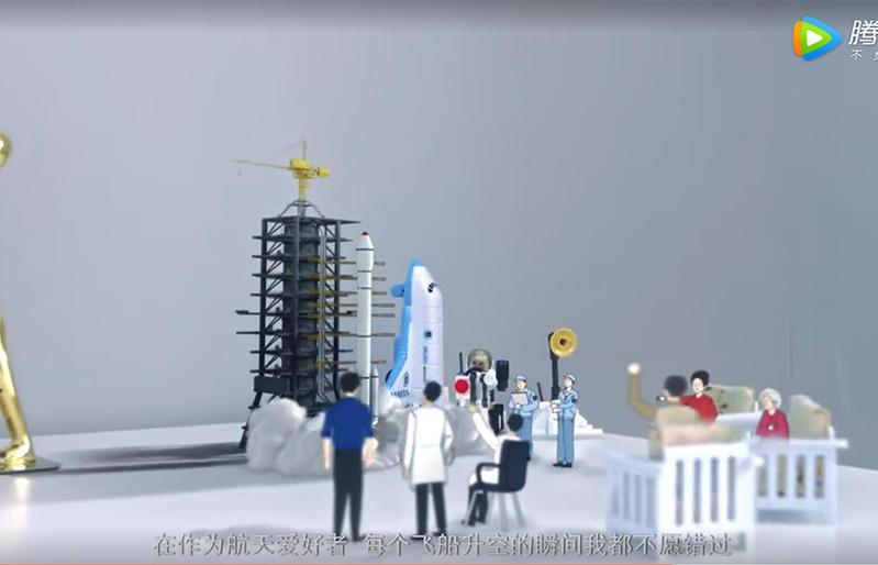 伊利牛奶×《中国日报》致敬大国崛起70年插图3