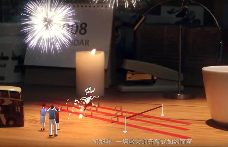 伊利牛奶×《中国日报》致敬大国崛起70年插图2