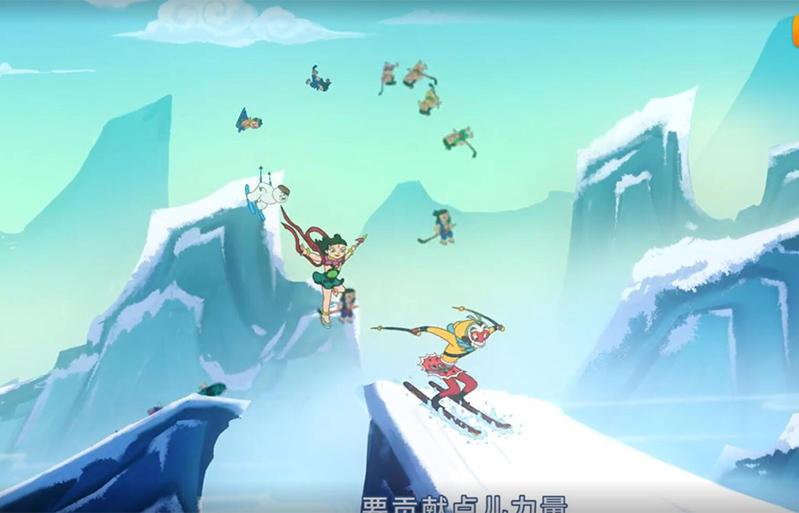 <中国迪士尼>—上海美术电影制片厂把童年小伙伴全召集起来了插图6