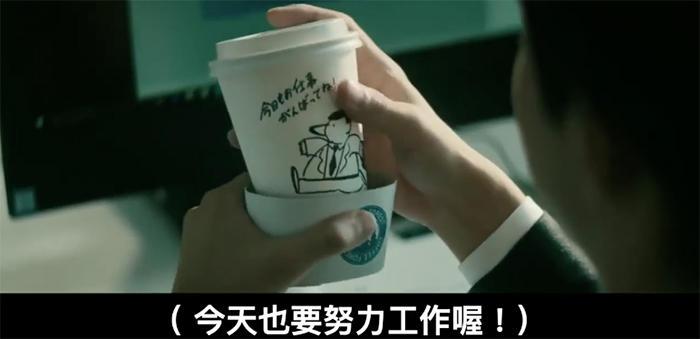 Tiffany这支广告片也太好哭了吧插图1