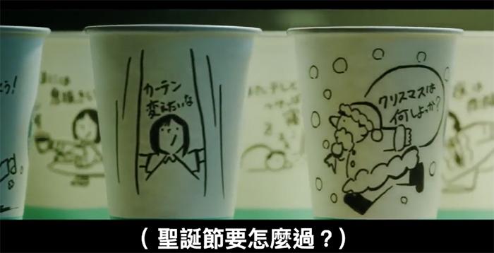 Tiffany這支廣告片也太好哭了吧插圖(3)