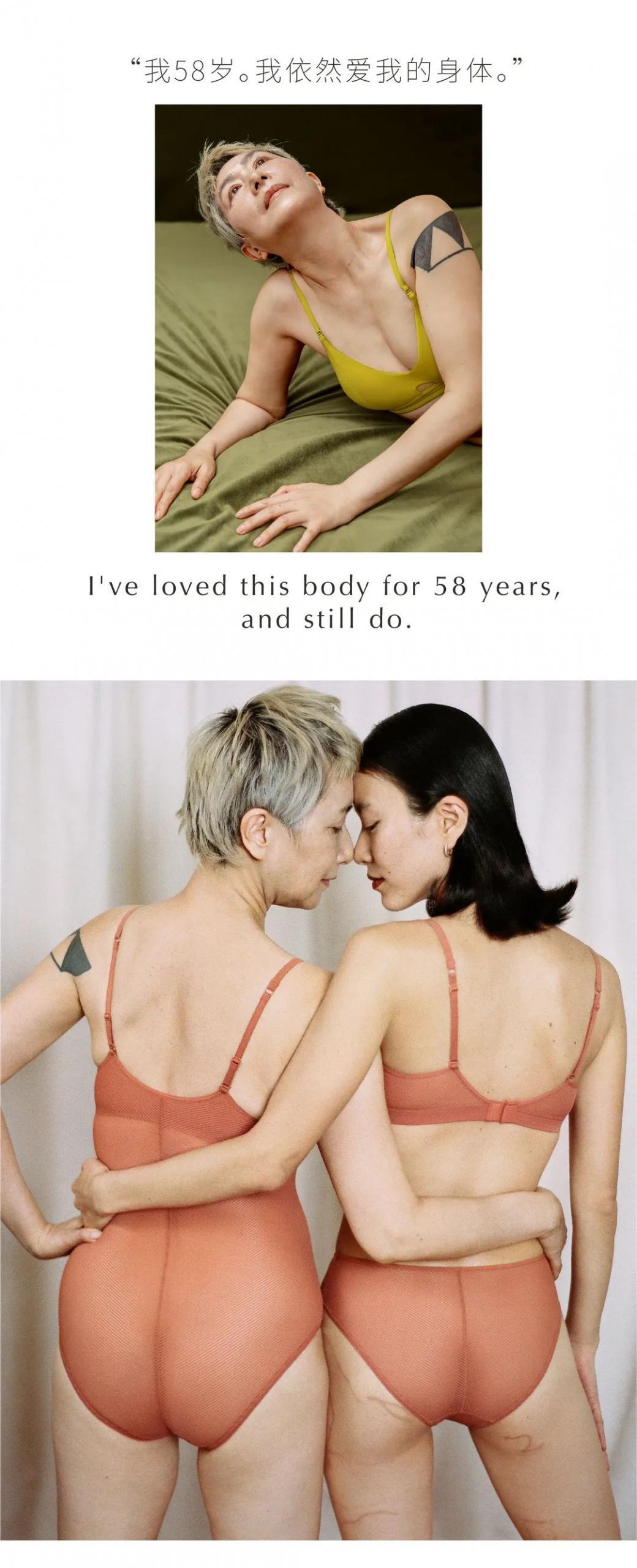 内外:我的身体我说了算,致真实而多元的身材插图4