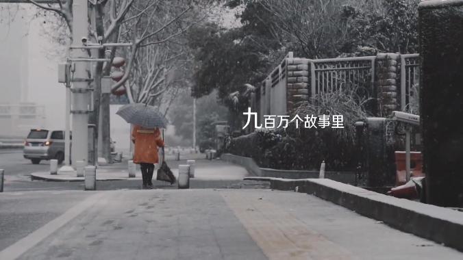 《阳台里的武汉》,快来找找有没有你熟悉的声音插图1