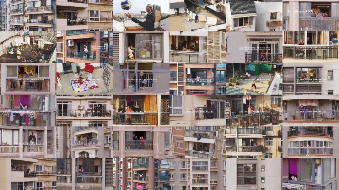 《阳台里的武汉》,快来找找有没有你熟悉的声音插图7