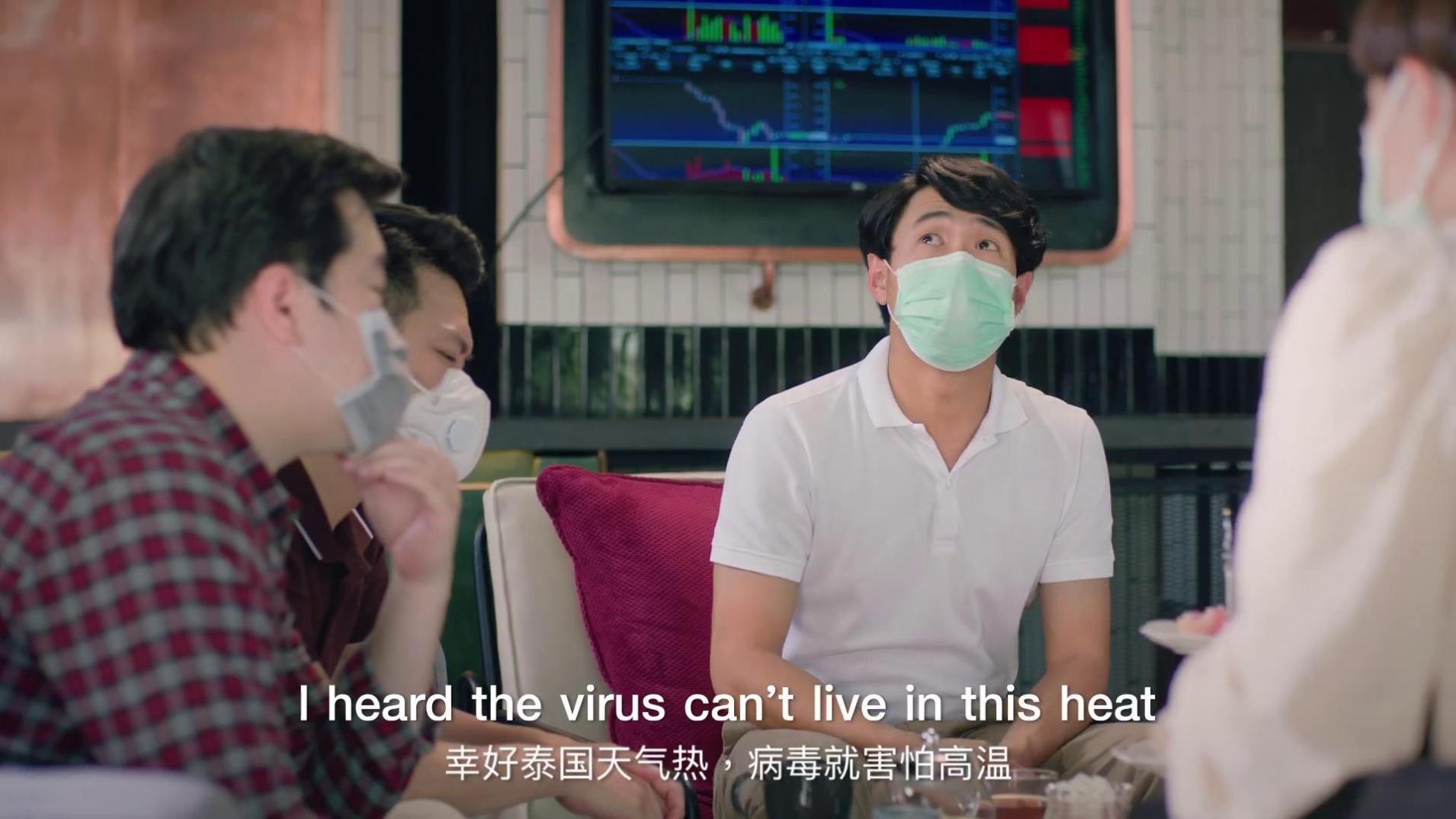 """泰国这条抗疫广告,说出了多少人怕""""死""""的心声插图"""